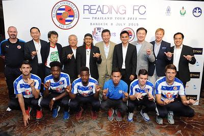 Футбольный клуб Reading