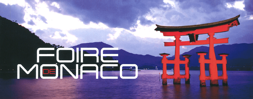 Выставка-ярмарка, посвященная Японии, в Шапито Фонвьей